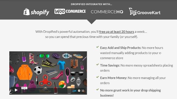 плагины для WroCommerce